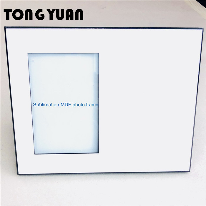 "low price wholesale 8"" <strong>X10</strong>""sublimation MDF photo frame"