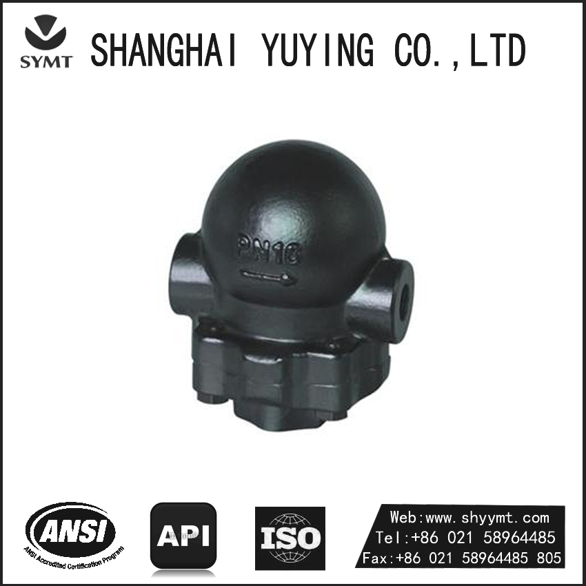 Hot static free float type steam trap