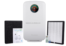 Detect & Adjust Automatically built in PM2.5 sensor hepa air purifier with remove bacteria function