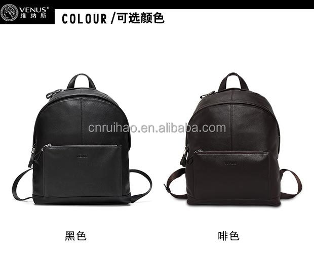 Polo man bags 2017 new leather men bags