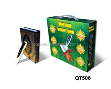 New digital al quran read pen QT506 free quran mp3 player download
