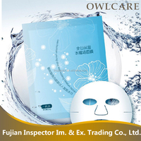 New products on china market whitening facial mask,fruit facial mask maker