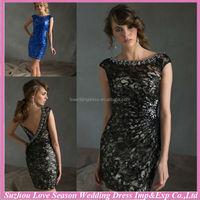 HC2020 Sexy scoop neckline royal blue cap sleeve gathered lace beaded sheath knee length short sexy cocktail dress patterns