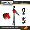 colourful lever block hand chain lever hoists