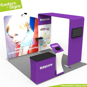 8ft Tradeshow Modular Exhibition System Booth