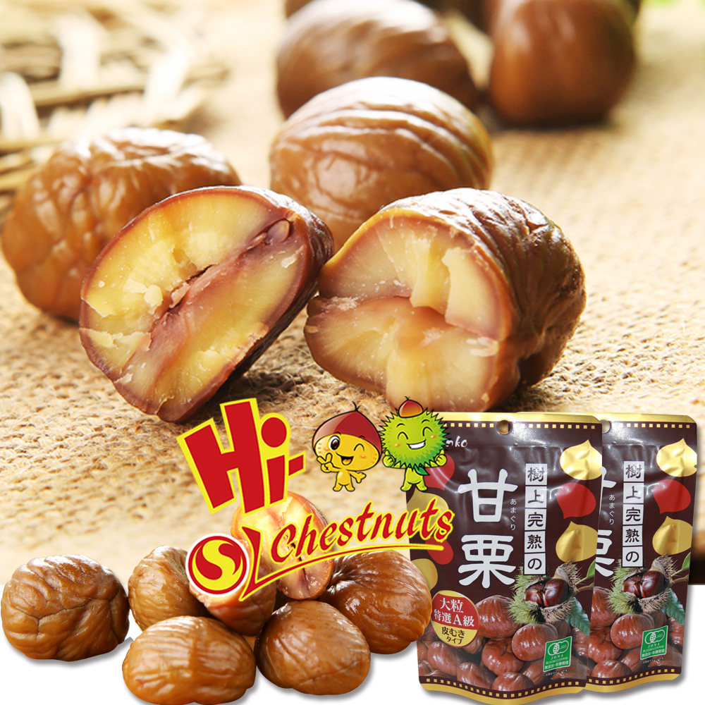 Organic Roasted Chestnuts Kernels OEM Chinese Snacks