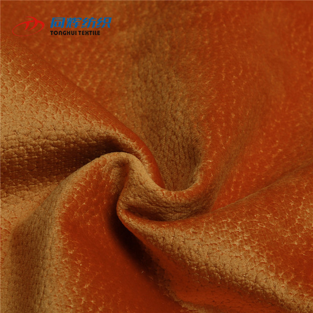Wholesale home textile Embossed Polyester Velvet Fabric For Drapery