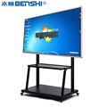"55""65inch interactive whiteboard led touch all-in-one pc w7/Android interactive whiteboard"