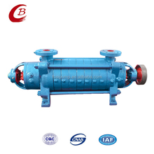 2017 High Pressure Steam Boiler Feed Water Pump, Multistage Centrifugal Pump