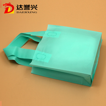 taobao cleaning product free sample packaging plastic handle bag