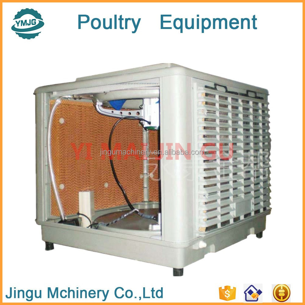 Industrial Cooling System Evaporative Air Cooler Side/UP/ Down discharge