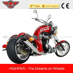 250cc mini choppers(GS205)