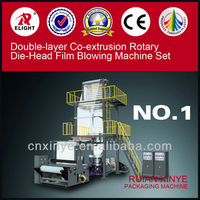 Fully Auomatic Two-layer Co-extruding Rotary Machine Head Blown Film Machinery