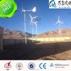 1.5kw 48v wind turbine/windmill best supplier with CE made in china