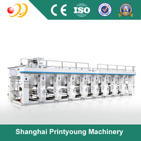 AY800/1100C High-speed film and paper Rotogravure Printing Machine