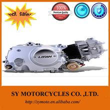 hot sale electric/kick-recoil starting lifan 50cc motorcycle engines