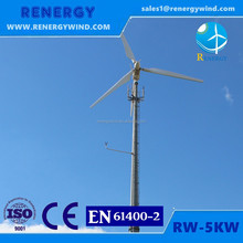 Recycle wind power energy 12v wind electric generating windmill for sale
