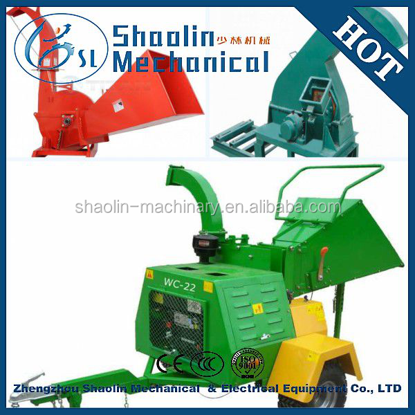 high capacity bx116 disc chipper sale