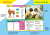 (Group purchase offer) Kids TEAMMS International Children's English Student Package Point reading Penversion 7-12 Years