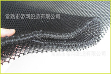 3D spacer mesh motorcycle seat cushion ,cooltech,anti-hot,3D air mesh