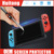In Stock! 2017 Newest 9H 0.33mm Anti-blue For Nintendo Switch Screen Protector Anti-broken Screen Protector