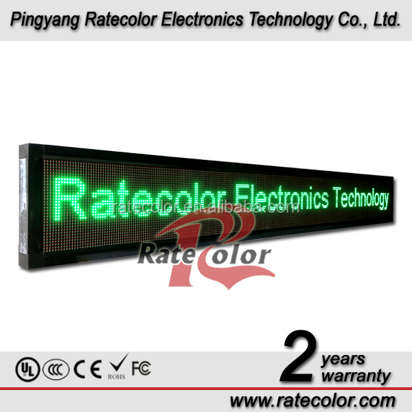 China market of electronic outdoor advertising led display screen for retail shop/specialty store slogan
