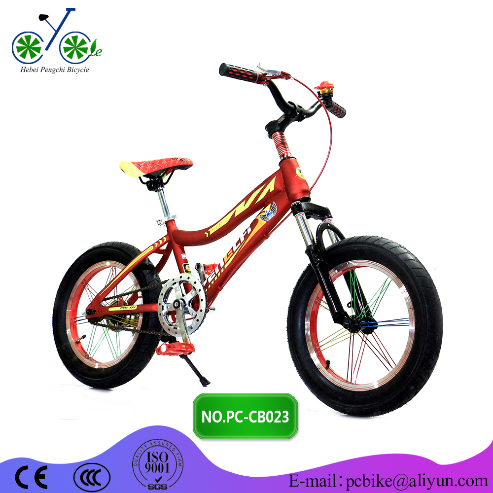 cool 12inch kids bikes/ child BMX bicycle/kids bicycle for boys