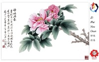 Peony Painting Sisters Spring Outing / Zi Mei You Chun for Great Fortunes Gift