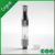 Thick oil cartrid G2 cartridge , Gold ,Rose Gold,Gunmetal, The most cost-effective hemp oil cartridge,co2 oil cartridge