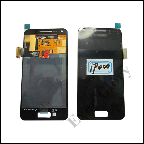 alibaba express LCD screen with touch Digitizer for Samsung i9070