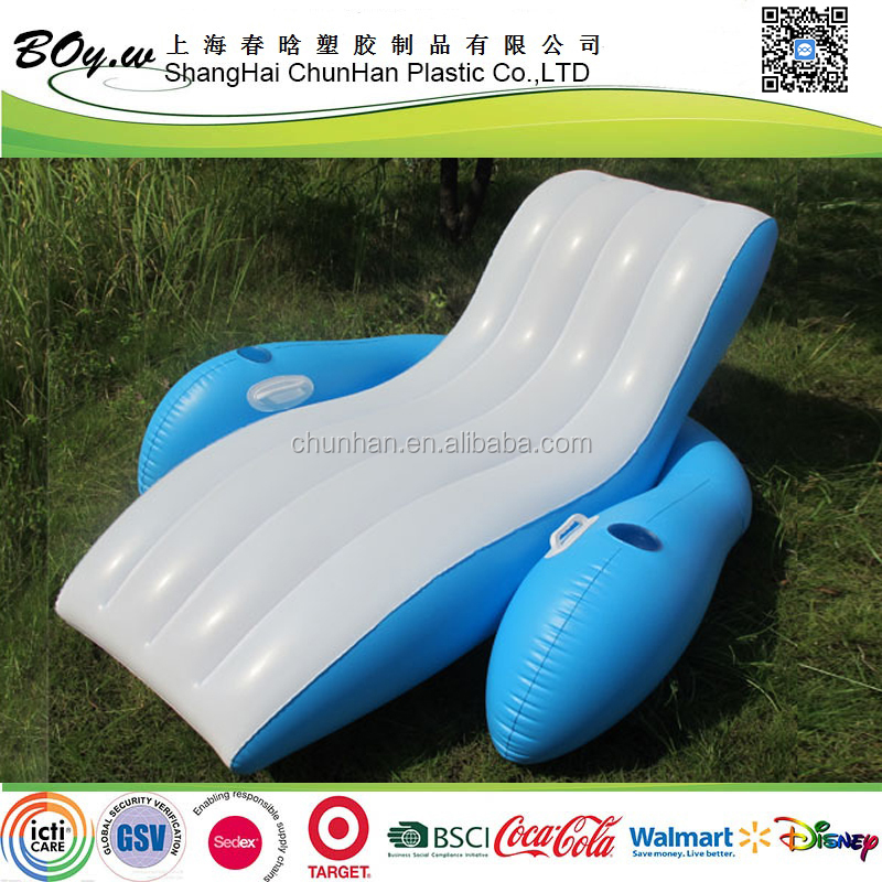 BSCI factory hot sale lounge sofa beach pvc pool inflatable lounger with can holder