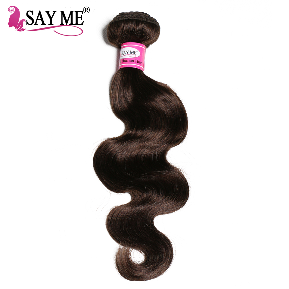 Say Me Dark Brown Human Hair Extensions Color 2# indian body wave hijab volumizer hair scrunchies