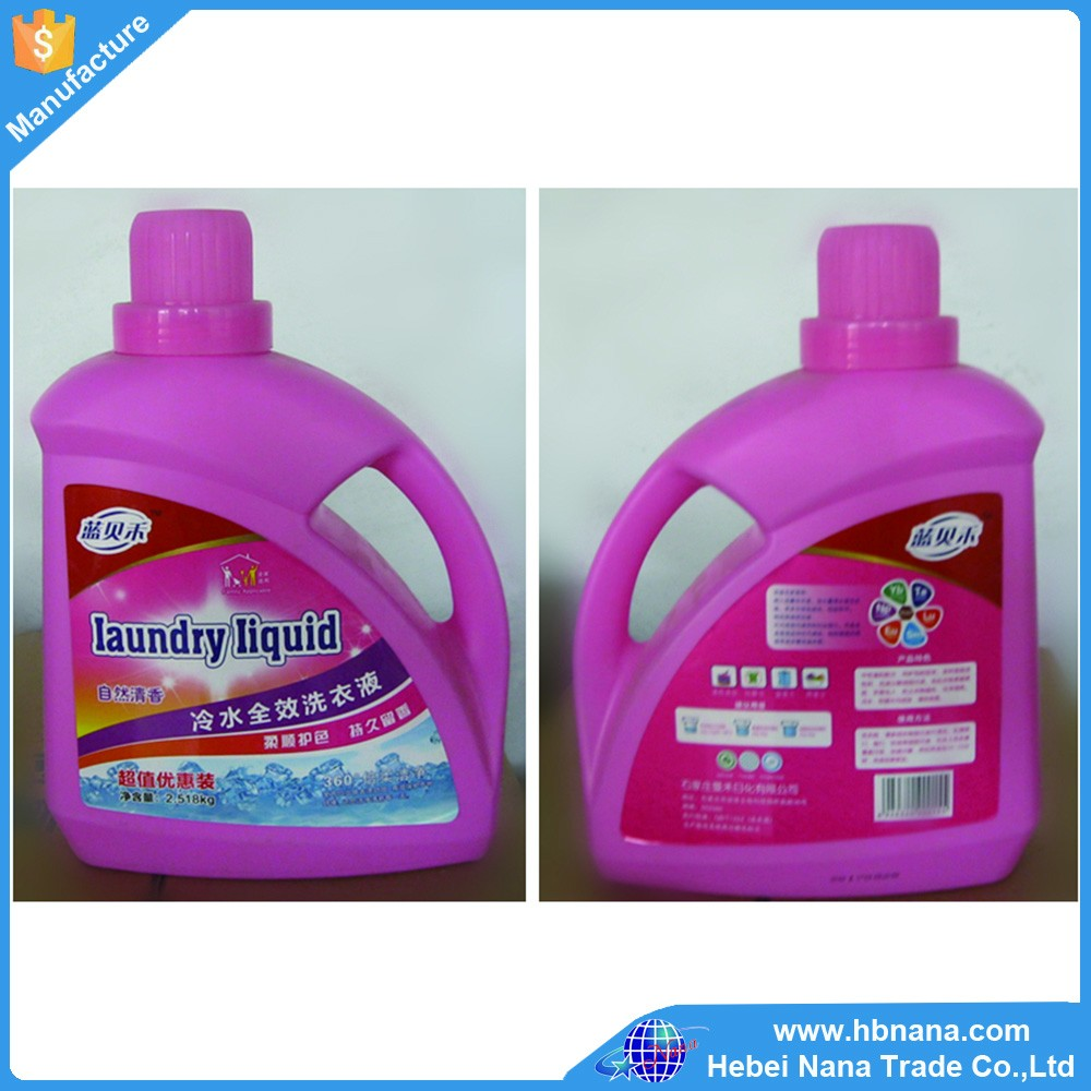 OEM chemical washing up liquid / industrial laundry detergent