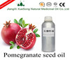 100% Organic Cosmetic Pomegranate Seed Oil