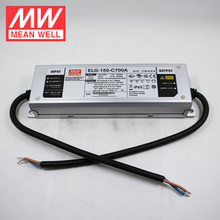 Meanwell IP67 Constant Current LED Drivers ELG-150-C700 LED Power Supply 700mA 150W