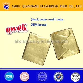 qwok series soft style chicken bouillon cube