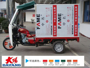 New style high quality small van cargo tricycle for sale