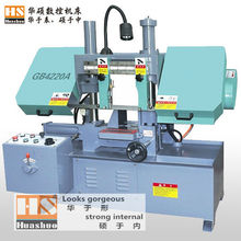 GB4220 small hydraulic horizontal double column metal band sawing machine,cutting range 200*200mm
