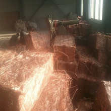 99.95%Cu(Min)and Cooper Wire Grade bulk copper scrap