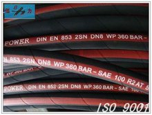 "R2 6"" inch rubber hose"