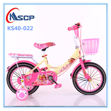 Hot new products Pink 12 inch Kid Bike cute /best 12 inch quality bike kids/princess love Baby Seat Bicycle