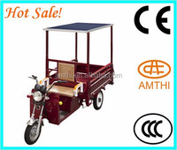 Electric Passenger Solar Tricycle China Cargo Tricycle,tricycle mtr solar tricycle with roof,amthi