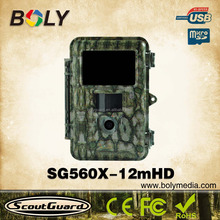 2016 Boly SG560X 12mega pixel wireless video game hunting trail invisible camera