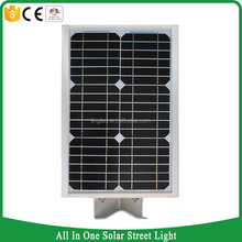 12w ip65 induction all in one solar led lighting street