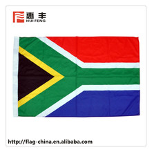 High quality costume UAE national day country flag