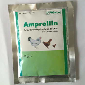wormer medicine 20% amprolium for cattle