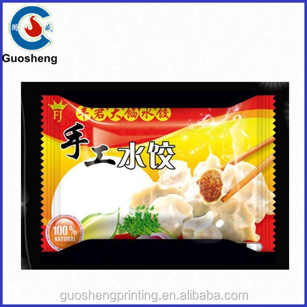 frozen dumplings food packaging bag/ packing pouch for peanut brittle