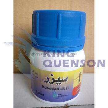 King Quenson Stomach Activity Thiamethoxam 25% WG Insecticide Supplier