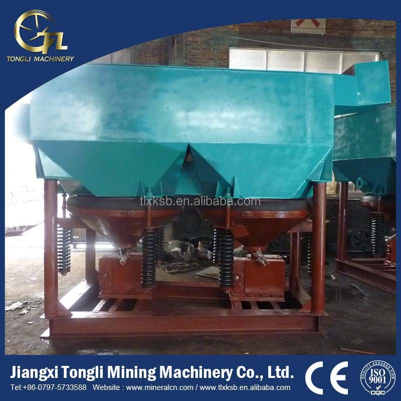 Diamond Washing Plant Jigging Machine