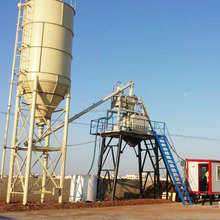 Small Capacity 35m3/h Bucket Type Concrete Batching Plant